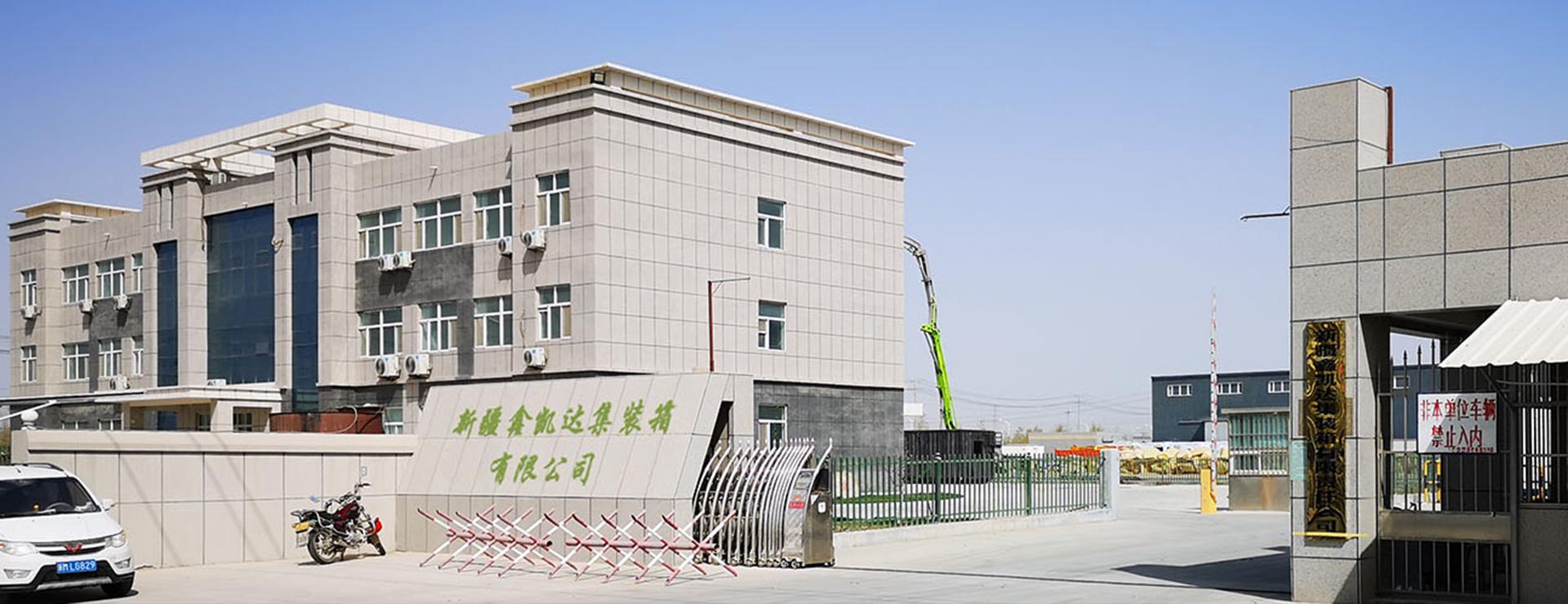 新疆野營房